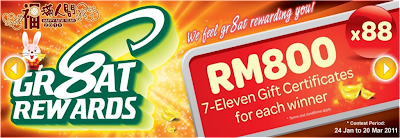 7 Eleven 'Gr8at Rewards' Contest