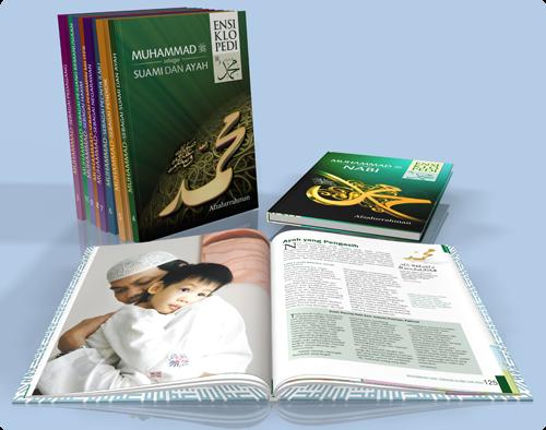 Ensiklopedi Muhammad