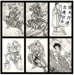 108 heroes japan tattoo design108 jpg 1621 2342 106mb download