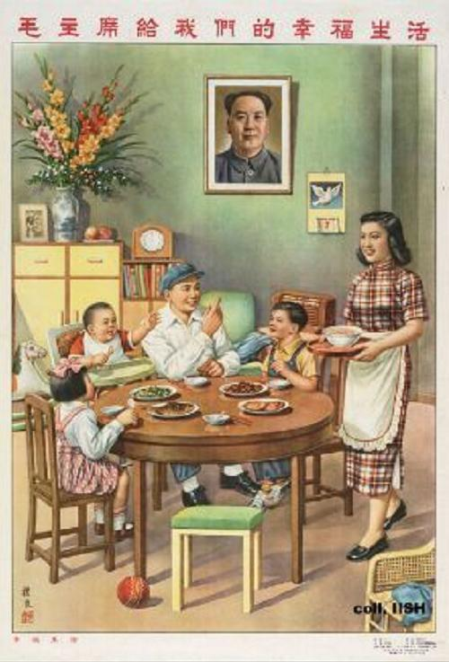 The happy life Chairman Mao gave us, 1954