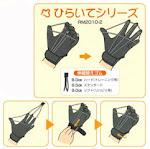 トレーニング・リハビリ手袋