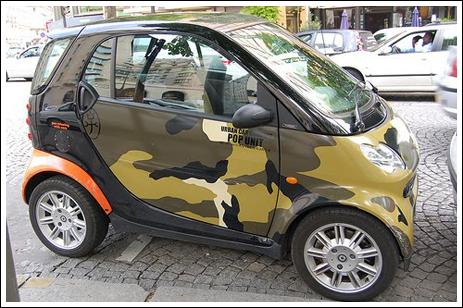 AUTO CAR MODIFICATIO