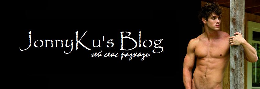JonnyKu's blog