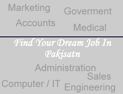 Dream Job In Pakistan