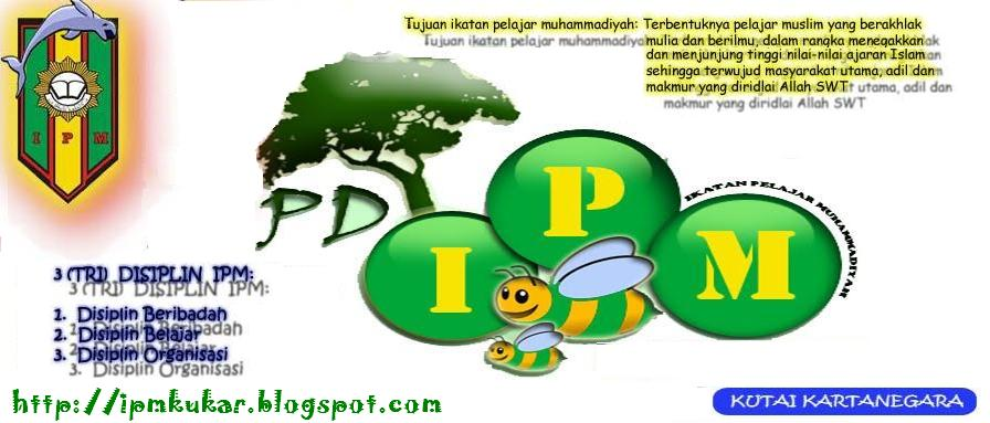 cREm (Creasi REmaja Muhammadiyah)