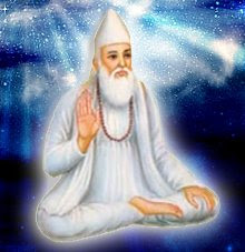 Way Of The Heart: Kabir The Mystical Poet From India