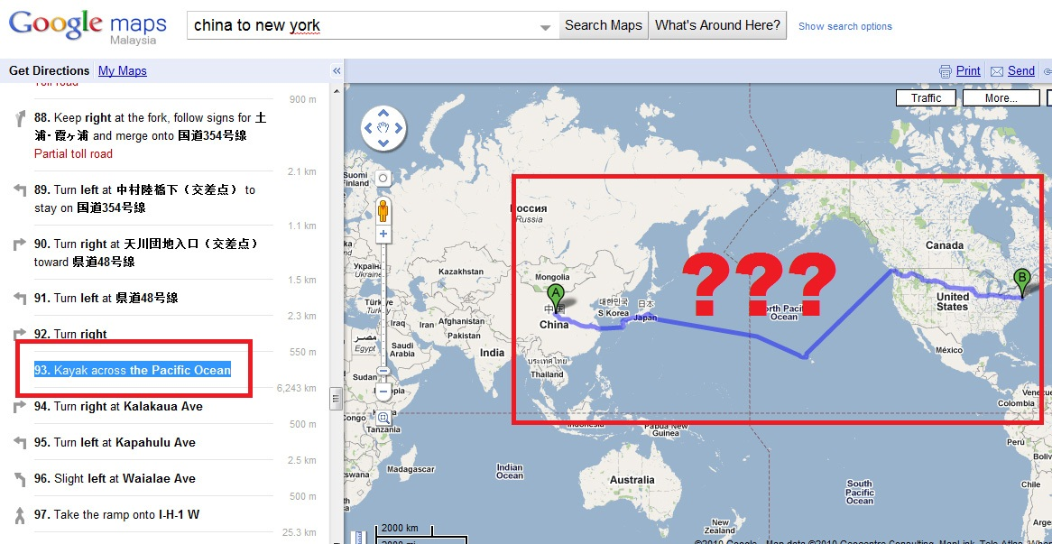Double Ownage!!: From China to New York- Google Fail, Again!