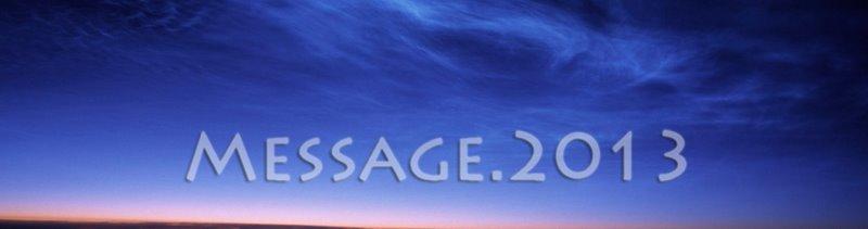 Message 2013