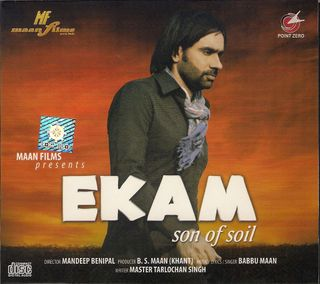 EKAM  Son Of Soil (2010 - movie_langauge) - Babbu Maan,Mandy Takhar,Mohit Inder Bawa,Bhagwant Maan