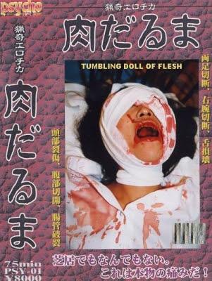 tumbling doll of flesh. Tumbling Doll of Flesh (1998)