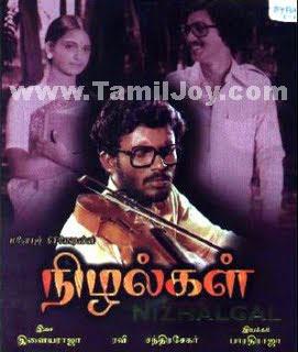 Guru (1980) Tamil mp3 songs download
