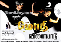 Watch Modhi Vilaiyadu Movie Online
