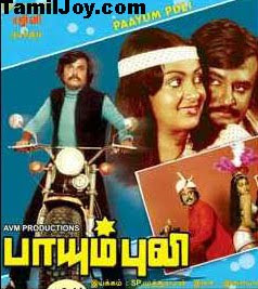 Tamil MP3 Songs Download - Tamiljoy.com