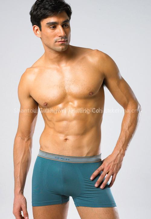 karakter pria berdasarkan celana dalamnya