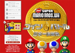 new super mario bros game contest website screen