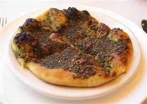 manakish za atar recipe ingredients 1 2 package active dry