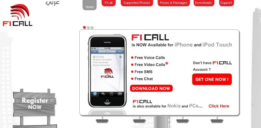 Gratuit Tunisie recevoir Plus Cest place gratuit son SMS Pour Internet.
