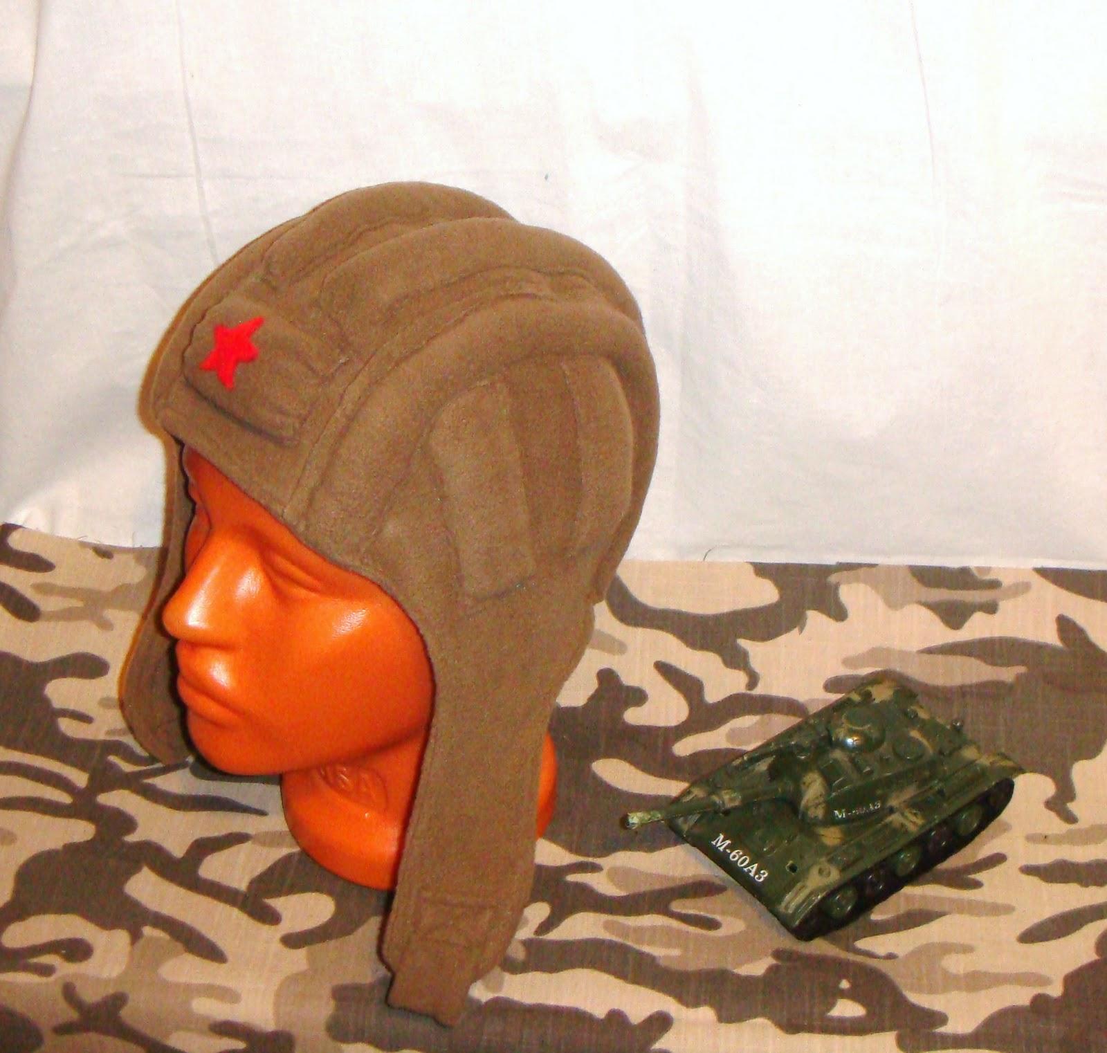 Шлемы танкистов своими руками
