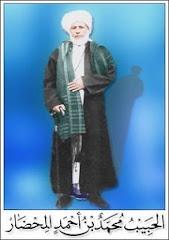 Al habib muhamad bin ahmad al mukhdor