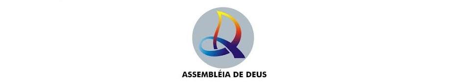 Assembléia de Deus sede Itajaí