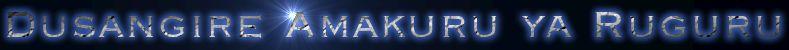 Dusangire Amakuru ya Ruguru