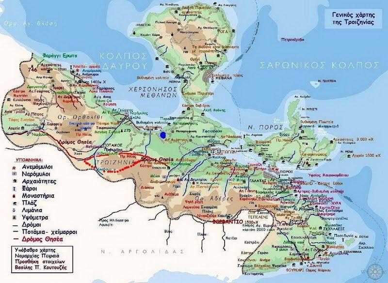 Γενικός χάρτης της Τροιζηνίας