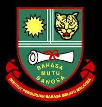 Kampus Bahasa Melayu