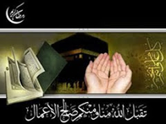 Islam Penolongku