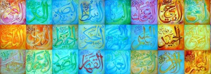 Menjalani Hidup dengan Tuntunan Asma Alah Azza wa Jalla