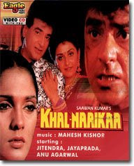 Khal-Naaikaa 1993 Hindi Movie Watch Online