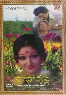 Radha Krishna 1978 Telugu Movie Watch Online