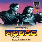 Illarikam 1959 Telugu Movie Watch Online