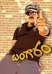 Bangaram 2006 Telugu Movie Watch Online