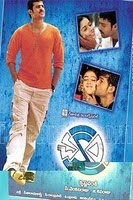 Chakram 2005 Telugu Movie Watch Online