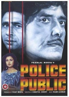 Police Public 1990 Hindi Movie Watch Online