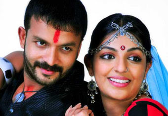 Nallavan (2010) - Malayalam Movie