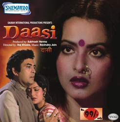 Daasi (1981) - Hindi Movie