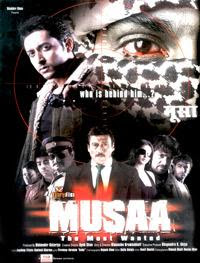 Musaa (2010) - Hindi Movie
