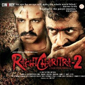 Rakta Charitra 2 (2010 - movie_langauge) - Vivek Oberoi, Shatrughan Sinha, Suriya, Priyamani, Zarina Wahab, Anupam Shyam, Radhika Apte