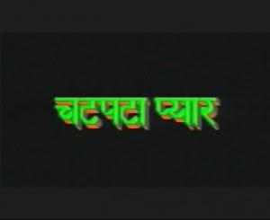 Kaccha Pyar Hindi Movie Watch Online
