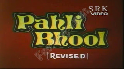 Pahli Bhool Hindi Movie Watch Online