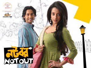Natobar Not Out (2010) - Bengali Movie