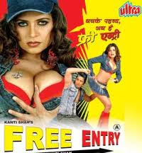 Free Entry 2006 Hindi Movie Watch Online