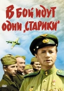 Only Old Men Are Going to Battle 1973 Hollywood Movie Watch Online