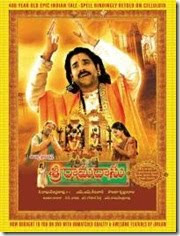 Sri Ramadasu 2006 Hindi Dubbed Movie Watch Online
