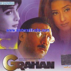 Grahan (2001) - Hindi Movie