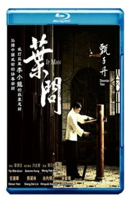 Ip Man 2008 Hindi Dubbed Movie Watch Online