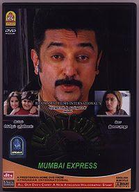 Mumbai Express (2005) - Hindi Movie