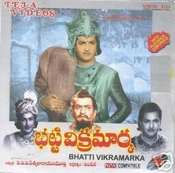 Bhatti Vikramarka 1960 Telugu Movie Watch Online