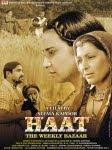 Haat - The Weekly Bazaar (2010) - Hindi Movie